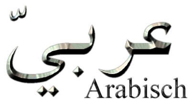 Educaplus for Arabisch nederlands
